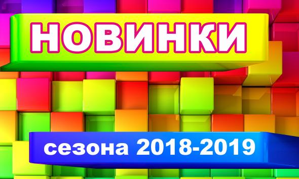 Зимний стеклоомыватель от компании Незамерзайка52
