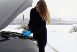 Автоледи: к зиме готова!