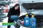 Какими свойствами должна обладать качественная незамерзающая жидкость?